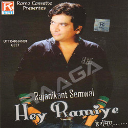 Listen to Postu Ka Chhuma  songs from Hey Ramiye