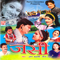 Listen to Gangu Ramola songs from Jassi
