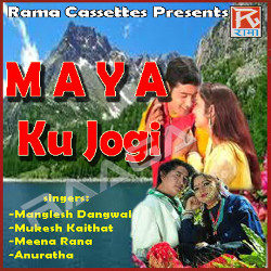 Maya Ku Jogi songs