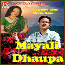 Myali Dhaupa songs