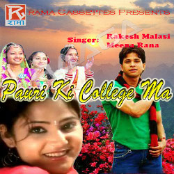 Listen to Jhuthi Chuyun Ma songs from Pauri Ki College Ma