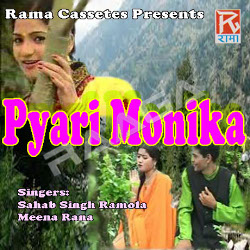 Listen to Teri Patali Kamar songs from Pyari Monika