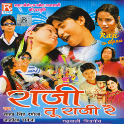Listen to Jab So Pyari songs from Raji Tu Raji Re