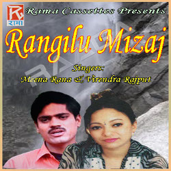 Listen to Pahar Ki Nari songs from Rangilu Mizaj