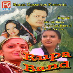 Listen to Rupa Band songs from Rupa Band