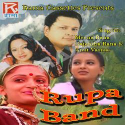 Listen to Chori Mera Garhwal Ki songs from Rupa Band