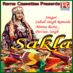Listen to Sakla Meru Dil Churaigi songs from Sakla