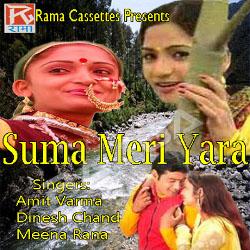 Suma Meri Yara songs