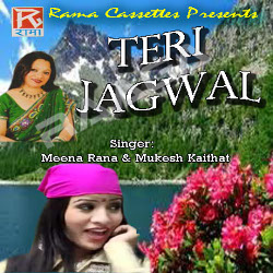 Teri Jagwal songs