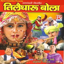 Listen to Kakh Lagad Chbi songs from Tiledharu Bola