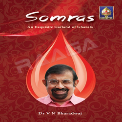 Listen to Introduction songs from Somras