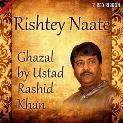Listen to Rishtey Naate songs from Rishtey Naate
