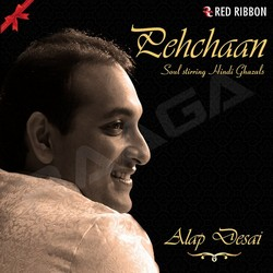Pehchaan - Soul Stirring Hindi Ghazal