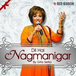 Listen to Chalo Odhoon songs from Dil Hai Nagmanigar