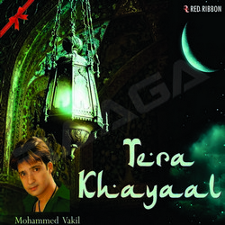 Listen to Ho Kubool songs from Tera Khayal