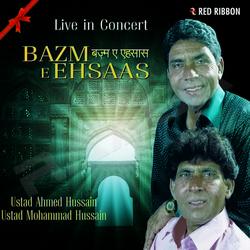 Bazm -E- Ehsaas