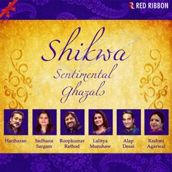 Listen to Kaise Basar Ho Zindagi songs from Shikwa - Sentimental Ghazals
