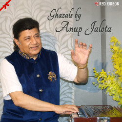 Listen to Tere Lab Ko Hansne Ki Aadat songs from Ghazals By Anup Jalota