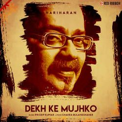 Dekh Ke Mujhko songs