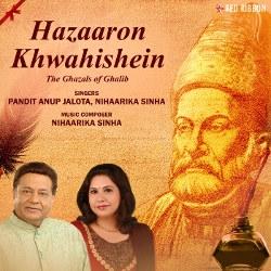 Listen to Ye Na Thi Hamari Kismat (Duet) songs from Hazaaron Khwahishein – The Ghazals of Ghalib