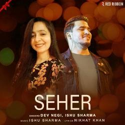 Seher songs