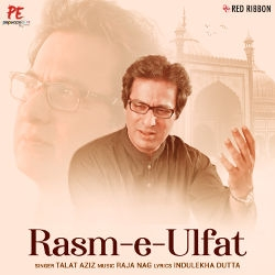 Rasm-E-Ulfat songs