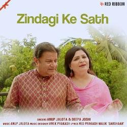 Zindagi Ke Sath songs