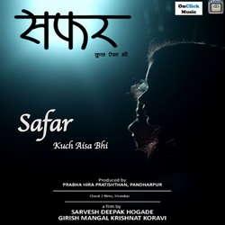 Safar Kuch Aisa Bhi songs