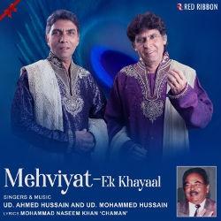 Mehviyat - Ek Khayaal songs
