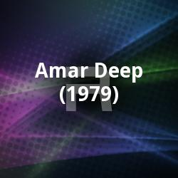 Listen to Koi Na Tere songs from Amar Deep (1979)