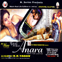 Listen to Dosto Kal songs from Miss Anara