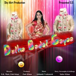 Dulha Badal Gayaa songs