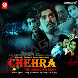 Chehra The Unknow Mask
