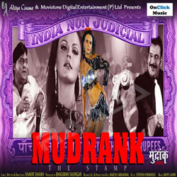 Listen to Mohabbat Cigarette Ka  songs from Mudrank The Stamp