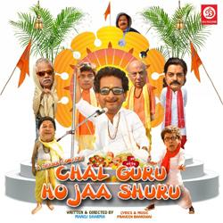 Chal Guru Ho Ja Shuru songs