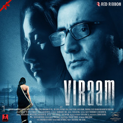 Viraam songs