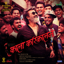 Listen to Sadkon Ke Deepak songs from Kaala Karikaalan