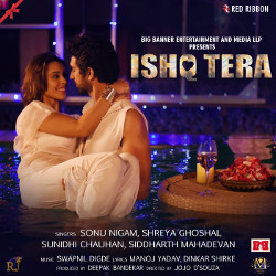 Listen to Jiyu Na Jiyu songs from Ishq Tera