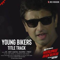 Young Bikers songs