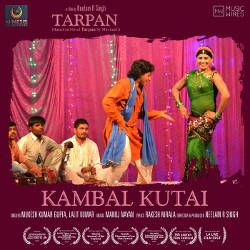 Tarpan songs