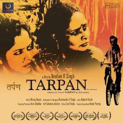 Tarpan songs