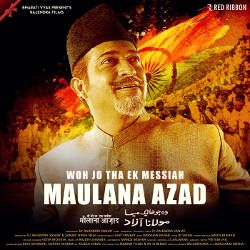 Woh Jo Tha Ek Messiah Maulana Azad songs