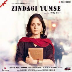 Zindagi Tumse songs
