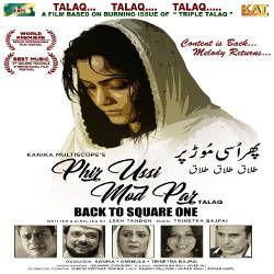 Phir Ussi Mod Par Talaq songs