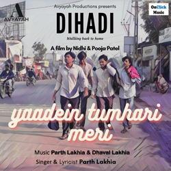 Yaadein Tumhari Meri songs