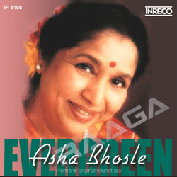 Listen to Hummai Bahutte Banulwa songs from Evergreen Asha Bhosle