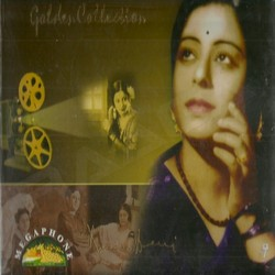 Kanan Devi 4 Pack - Vol 1 songs