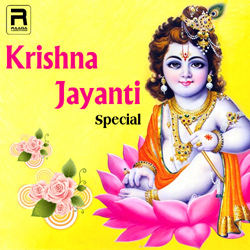 Krishna Jayanti Special songs