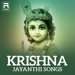 Krishna Jayanthi Songs songs