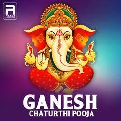 Ganesh Chaturthi Pooja songs